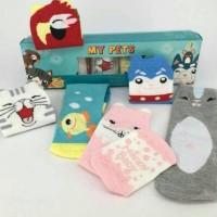 Happy baby Kaos kaki Selutut 6 -12m