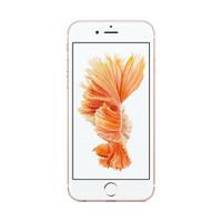 Harga ready iphone 6s 16gb gold garansi distributor 1 tahun | Hargalu.com