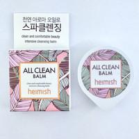 heimish all clean balm 5gr
