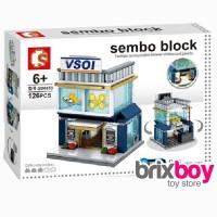 Lego Sembo City Block VSOI Visa Money Changer 126 Sembo SD6533 Brixboy