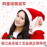 Jual topi santa natal merry christmas reseller dropship grosir ecer murah Murah
