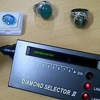 Jual Diamond Selector II - Diamond Tester 2 Uji Batu Akik Gemstone Tool Murah