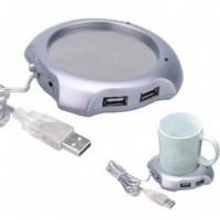 Jual USB 2.0 Coffee Cup Warmer Pad with 4 USB Ports Hub Silver Murah