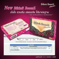 Jual Bikinii Boomz / Bikini Boomz for Breast Thailand Murah