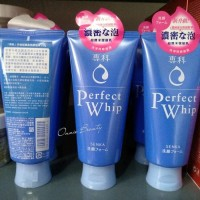 SHISEIDO SENKA Perfect Whip Cleansing Foam 120ml