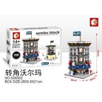 Lego Mini Block Sembo Rumah WalMart Stor KODE TR5026