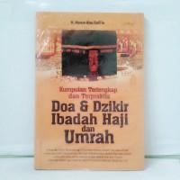 DOA & DZIKIR IBADAH HAJI DAN UMRAH by H. HARUN ABU