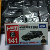 tomica dream initial D nissan skyline