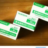 Fuji Industrial 100 Murah!!