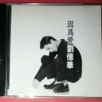 CD ANDY LAU - Ying Wei Ai