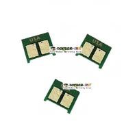 Chip Toner Laserjet HP4700 - HP5951A (Cyan)