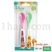 Jual Sendok Makan Sensor Panas Bayi Pooh / Heat Sensitive Spoon GB024 Murah