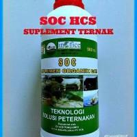 SOC HCS untuk Membuat Pakan Ternak Fermentasi Ayam Bebek Kambing Sap