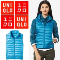 ROMPI/VEST UNIQLO BULU ANGSA ULTRA LIGHT DOWN WINTER ULD GAP ZARA H&M