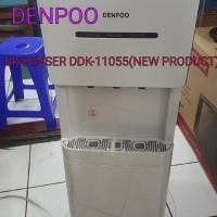 DENPOO DISPENSER DDK-11055-WHITE