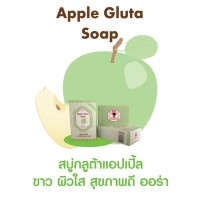 Jual spesial Gluta Apple Soap by Wink White Murah
