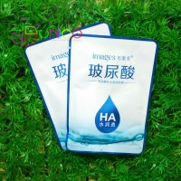 Images Hyaluronic Acid moisturizing Facial Mask