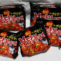 Jual Murah mie samyang rasa Hot Spicy Chicken Murah