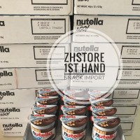 Nutella Go 1 Box 12 pcs