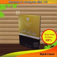 Buku Durusul Lugho Al Arabiyah 1-3 - attuqa- hard cover