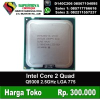 Processor Intel Core 2 Quad Q9300 2.50GHz LGA 775