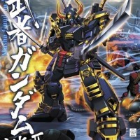 MG 1/100 Musha Gundam MK-2
