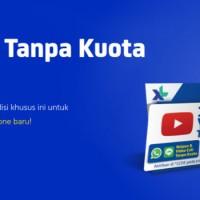 Kartu Perdana Paket Data Internet XL Combo Xtra 42GB 42 GB