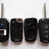 Harga casing kunci kia | Pembandingharga.com