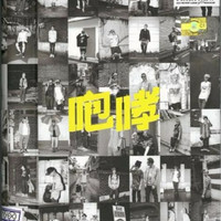 EXO - XOXO Repackage Growl [Chinese Version]