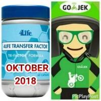 transfer factor trifactor tri factor formula advance advanced