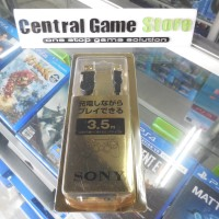PS3 SONY Gold USB Charge Cable 3.5 Meters