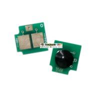 Chip HP CB381A (Cyan) - HP6015/HP6030/HP6040
