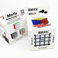 MAINAN Rubik 5x5 Moyu RUBIC Weichuang GTS DASAR HITAM
