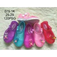 Jelly Shoes Premium Kids Bunny Bunny - Sepatu bayi - Sepatu anak murah
