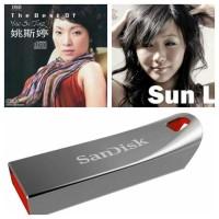 Lagu Koleksi Audiophile Song Yao Si Ting ,Susan Wong, Olivia Ong FLAC