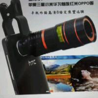 Jual PROMO lensa clip tele / telescope / 8x zoom jepit universal untuk hp Murah