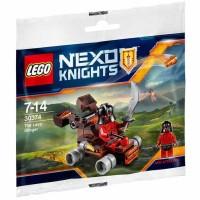 Jual  30374 Lego Polybag Nexo Knight The Lava Slinger Murah
