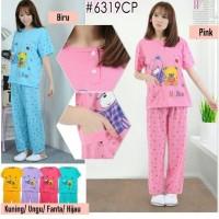 Harga babydoll piyama baju tidur 6319 cp | antitipu.com