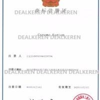 Jual Limited Edition Discount ORIGINAL Dompet Curewe Kerien ADA TALI Pria Murah