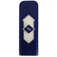 Jual Korek Elektrik USB Cigarette Lighter - Murah Murah