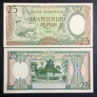 Harga 25 rupiah pekerja 1958 uang kuno indonesia koleksi | antitipu.com
