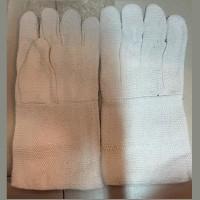 Sarung Tangan Asbes 14