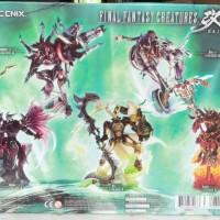 Final Fantasy Creatures Kai vol 3 (secret ver.)