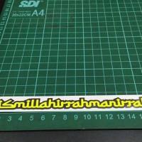 Cutting Sticker Visor Atas Bismillahirrahmanirrahim Kuning Fluo