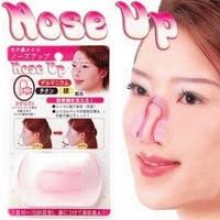 Jual Murah ! Nose Up / Pemancung Hidung Dengan Dus A200 Murah