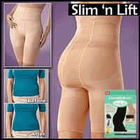 Jual Promo ! Slim 'n Lift California Beauty  (Korset Pelangsing Perut Wanit Murah