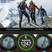Jam Tangan outdoor adventure Skmei pedometer Not Suunto Casio Protrek