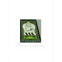 buku iqro besar,kitab iqro,bacaan anak,cara cepat membaca al quran