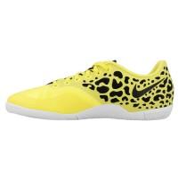Sepatu Futsal Nike Elastico Pro II Kuning Original Asli Murah