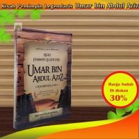 Buku Kisah Pemimpin Legendaris Umar Bin Abdul Aziz
